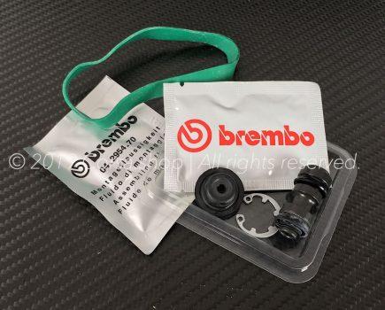 Ducati Brembo Ø15 front brake master cylinder repair kit Scrambler cafe racer 61041891A M4.32 Kit
