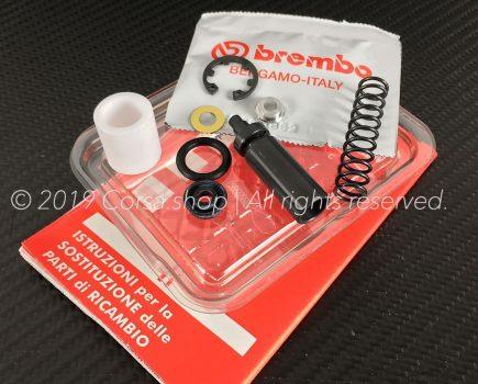 Genuine Ducati Brembo PS11B/C rear brake master cylinder revision / repair kit. Ducati Part-no. 800057756 & 000057756